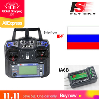 In Stock Flysky FS I6 With FS IA6B Receiver 2 4G 6ch Transitter Controller For RC