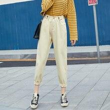 2019 New White Jeans Adjustable Waist Women High Boyfriend Pants Plus Size Lady Casual Harem Mom