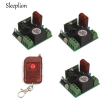 Sleeplion Mini AC 220V 10A 1CH Relay ON/OFF Wireless Remote Control Switch 2 Transmitter +3 Receiver Lamp Light LED Power ON/OFF