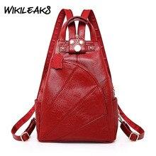 WikiLeaks корейский модные брендовые женские кожаный рюкзак женский Леди коровьей красный школьные рюкзаки для девочек плечо дорожные сумки C5