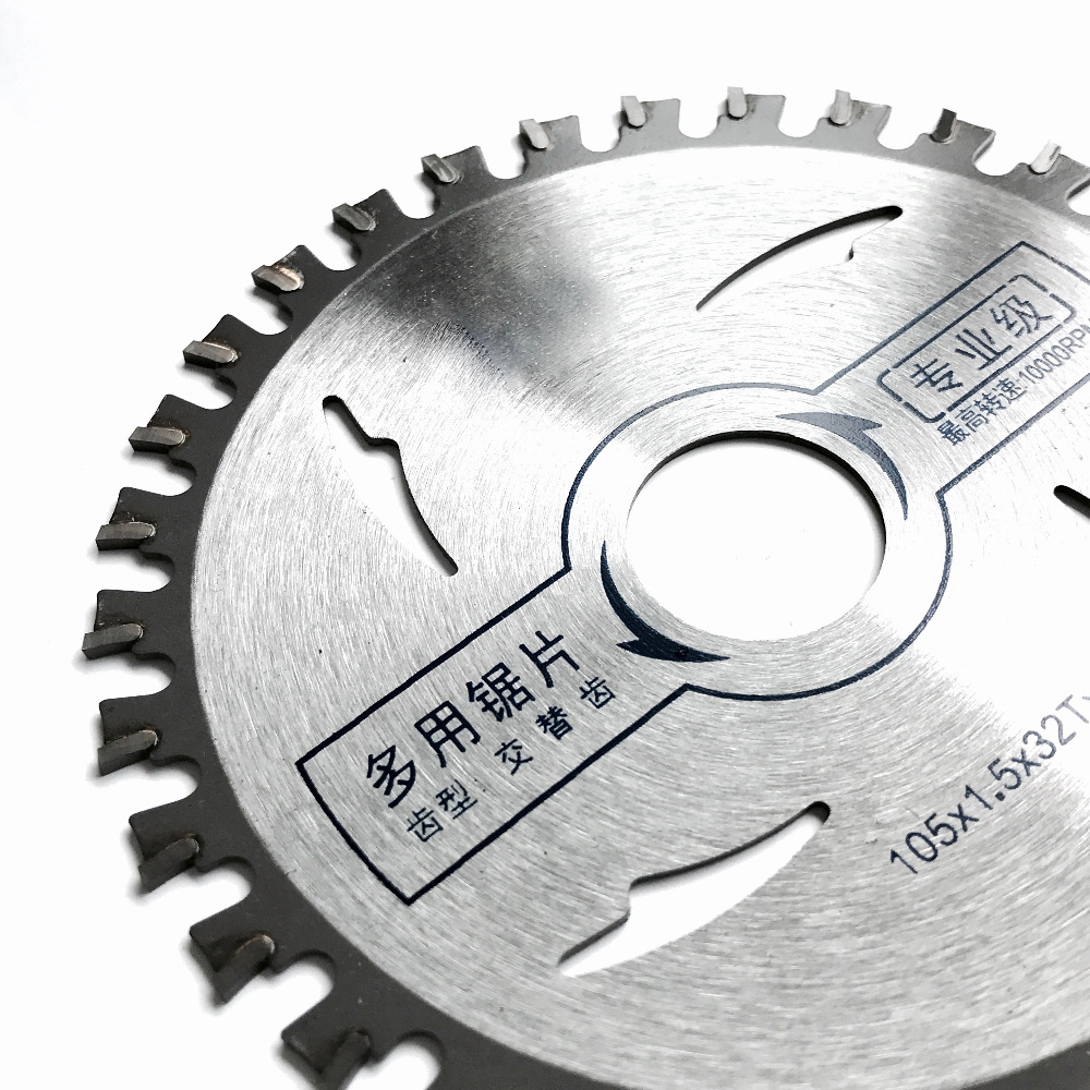 Image 4 - Free shipping of 1PC high quality aluminum cutting 105*1.5*20*32T  TCT saw blade for NF metal aluminum/iron profile cutting-in Saw Blades from Tools