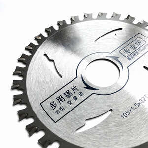 Image 4 - Free shipping of 1PC high quality aluminum cutting 105*1.5*20*32T  TCT saw blade for NF metal aluminum/iron profile cutting