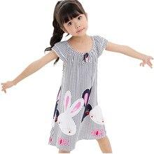 Girls Princess Nightgowns Summer Short Sleeve Striped Cartoon Nightdress Girl Pajamas Sleepwear Children Kids Nightgown Dresses