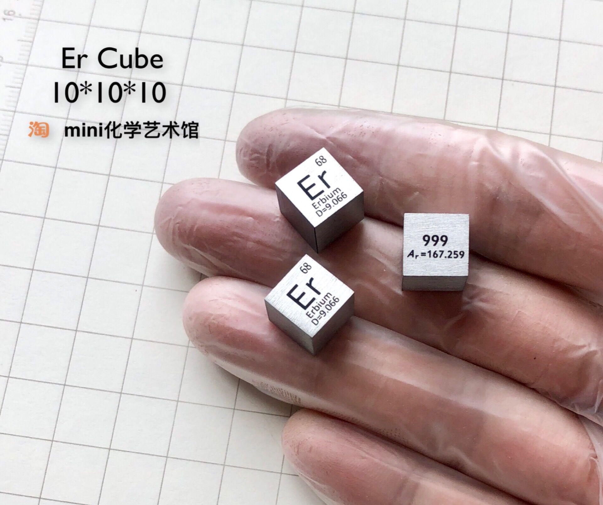 Cube de Table périodique en métal de terre Rare en Erbium de haute pureté