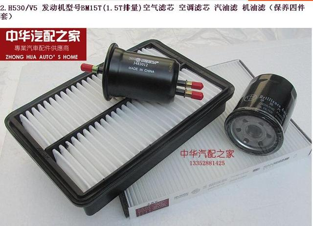 Brillo V5 filtro de aire acondicionado aire + + aceite + filtro de  combustible 71257189ab