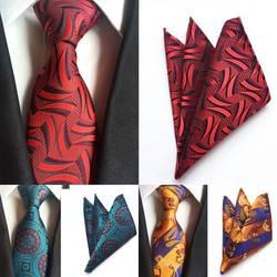 SKng Новое поступление красный фиолетовый Для мужчин s Галстуки Пейсли галстук комплекты Для мужчин s галстук Slim шелковые галстуки для Для