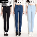 High Waist Skinny Jeans For Women No Front Pockets 2016 Femme EASY TO WEAR Slim Fit Stretch Denim Pants Woman Black Blue