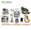 GY6 50 60 обновления для GY6 80cc GY6 139QMB 4 Ходов Большая скважина Комплект 80cc 47 мм 139qmb GY6 50 60 цилиндр карбюратор воздушный фильтр 139qma