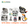 GY6 50 60 upgrade to GY6 80cc GY6 139QMB 4 Stroke Big Bore Kit 80cc 47mm GY6 50 60  cylinder carburetor air filter 139qmb 139qma