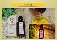 Moroccan Pure Argan Hair Oil 60 ml