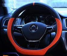 Внешний Диаметр 38 см Тип D Волокно кожаный руль автомобиля покрытие для VW автомобильного стайлинга Салонные аксессуары