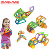 Mini 190pcs Magnetic Designer Construction Set Model Building Toy Plastic Educational Magnetic Blocks Toys For Kids