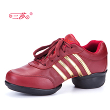 sasha genuine Full Grain Leather Modern  Dance shoes Sneakers for woman and men T06