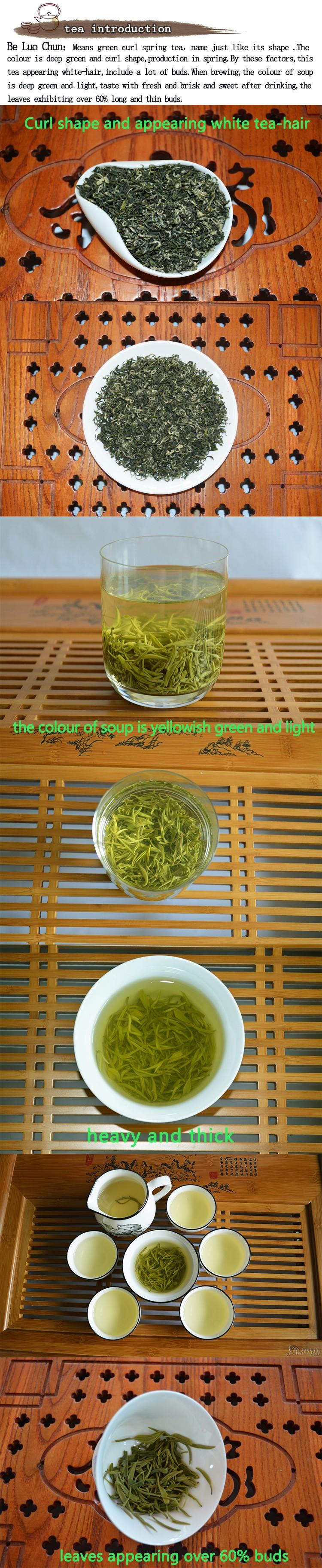 зеленый чай 100 гр фото