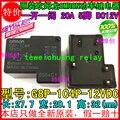 (10PCS) Relays G8P-1C4P-12V G8P-1C4P-12VDC G8P-1C4P-DC12V 20A New and original