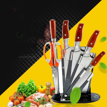 7PCS/SET Tool set household kitchen knife kitchen knife with knife holder stainless steel cutter ZP01071040