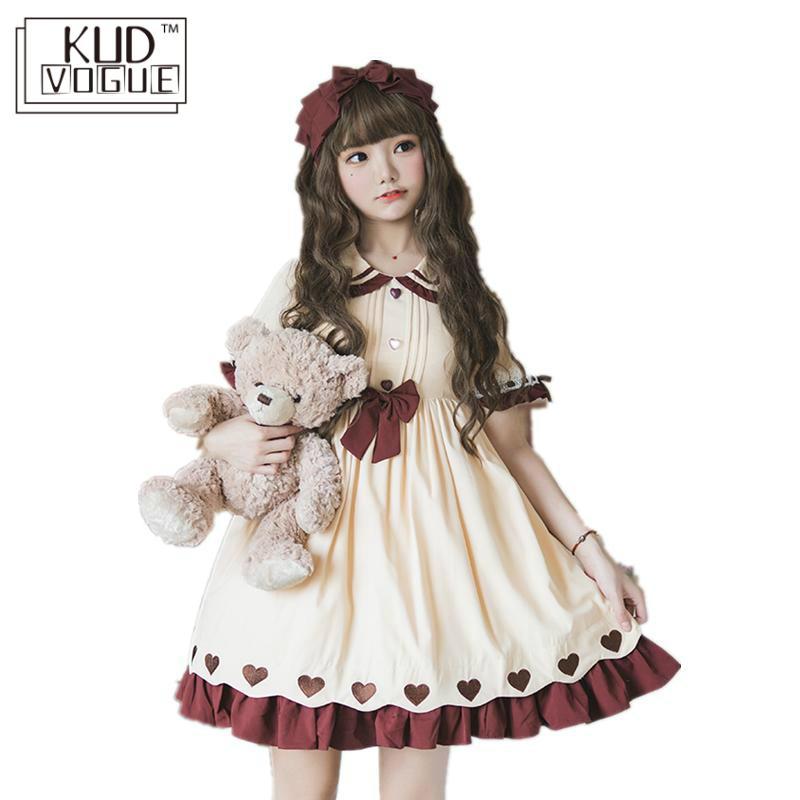 Lolita Vintage Round Doll Collar Short Bows Sleeves Hearts Kawaii Dress Girls Women Cute Pricess Dresses Caramel Pudding Colour