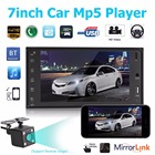 7 Inch 2DIN 1024*600 HD Touch Screen Car Stereo MP5 Player FM Radio AUX USB BT Head Unit obile phone interconnection for Corolla