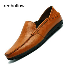 Men Casual Shoes Genuine Leather Flat Loafers 2019 Fashion Man Spring Summer Comfort Driving Shoes for Men Slip on Loafers цены онлайн