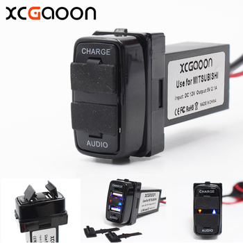 XCGaoon 5 Piece Special Dedicated 5V 2.1A Car USB Interface Socket Charger Adapter and USB Audio input Socket for MITSUBISHI