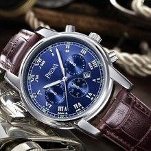 プレマ男性 2019 高級ブランドステンレス鋼防水クォーツブランド腕時計男性ブレスレット腕時計ギフト時計