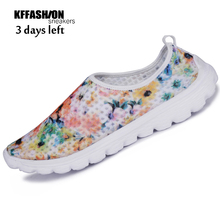 athletic shoes,sport running shoes woman,breathable sneakers,outdoor walking shoes,3D comfortable shoes,schuhes,zapatos,sneakers
