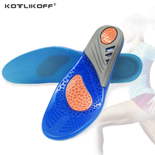 Silicone Gel Insoles orthopedic Massaging Shoe Inserts Shock Absorption Shoepad scholl insole soft Comfortable insoles men women все цены
