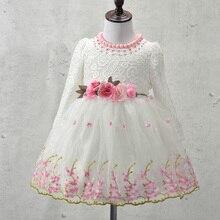 Fille élégante Robe Filles 2016 Automne De Mode Rose Dentelle Grand Arc Partie Tulle Fleur Princesse De Mariage Robes Bébé Fille robe, 3-9Y