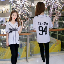 EXO Baseball Jerseys (12 Models)