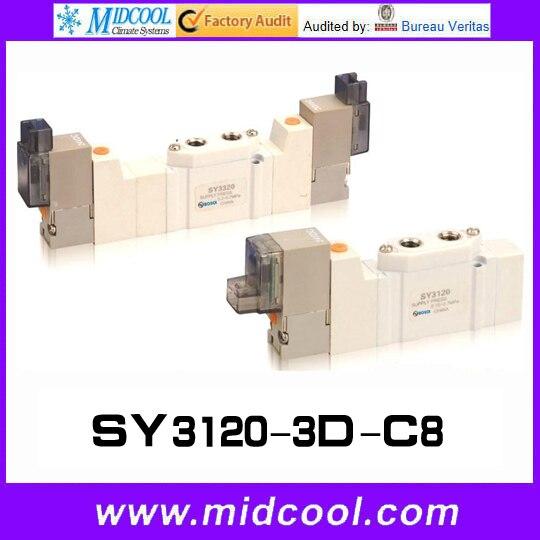 5 way pilot solenoid valve SY3120-3D-C8 от Aliexpress INT