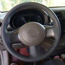 цена Free Shipping High Quality cowhide Top Layer Leather handmade Sewing Steering wheel covers protect For Nissan Sunny March в интернет-магазинах
