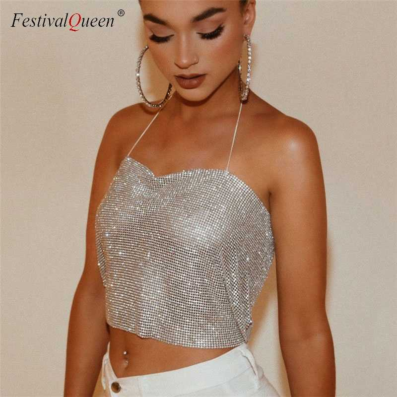 Vrouwen Sexy Crop Top Ruglooze Bling Metallic Sequin Shiny Gold Tank Top Vest Rhinestone Night Club Party Ketting Hemdje
