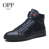 OPP 2017 Genuine Leather Men boots Men Shoes White Winter Boots Comfortable Men Shoes Ankle Boots for men High Top Boots New 3