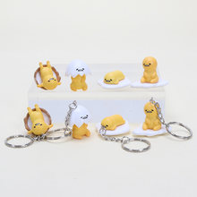 4pcs/lot 3cm Approx Lovely Gudetama Figures Gudetama PVC Figure Toys Mini Dolls Great Gift(China)