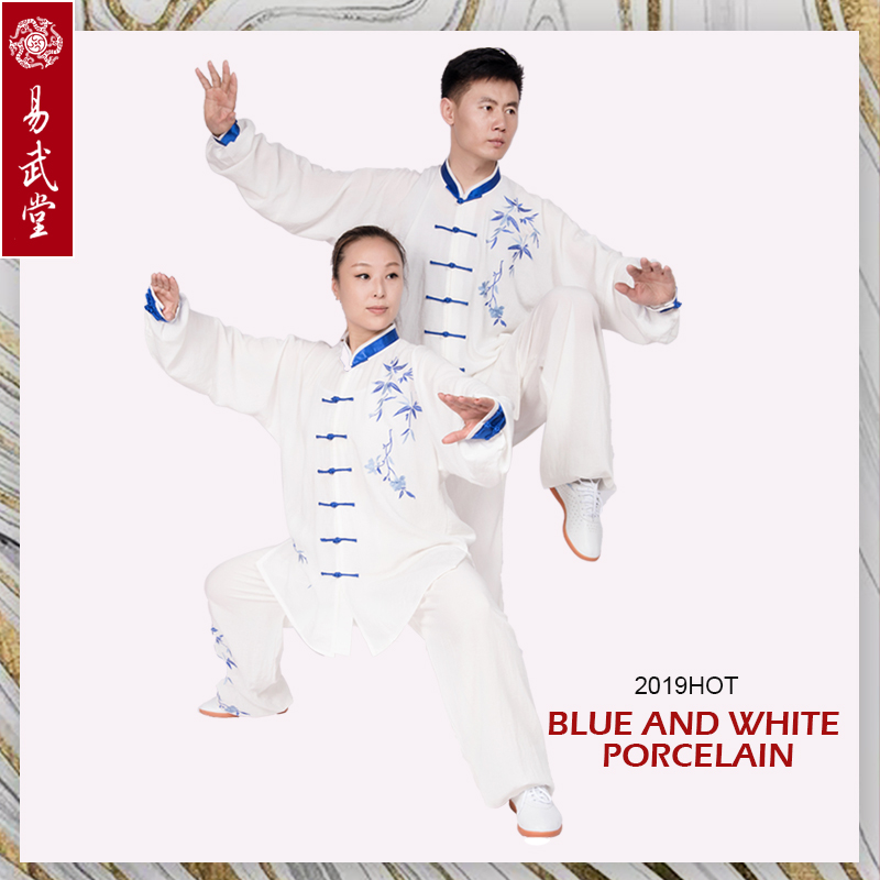 Yiwutang Tai chi clothing chinese kung fu uniform  linen wushu suits martial arts embroidery breathable easycare free shpping
