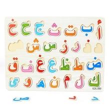 28 шт. детские деревянные головоломки деревянный арабский алфавит головоломка арабский 28 табличка с надписью дети для раннего развития игрушки для детей
