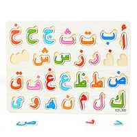 28 Stücke Baby Holz Puzzles Holz Arabische Alphabet Puzzle Arabisch 28 Buchstaben Bord Kinder Early Learning Lernspielzeug für Kinder