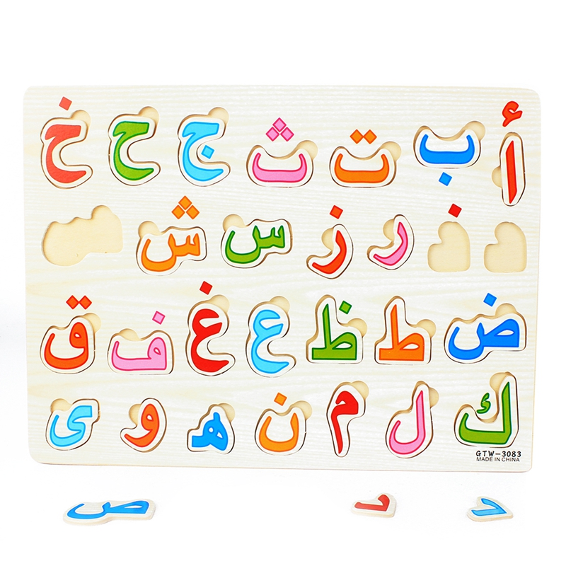 28Pcs Baby Wood Puzzles Wooden Arabic Alphabet Puzzle Arabic 28 Letters Board Kids Early Learning Educational Toys For Children
