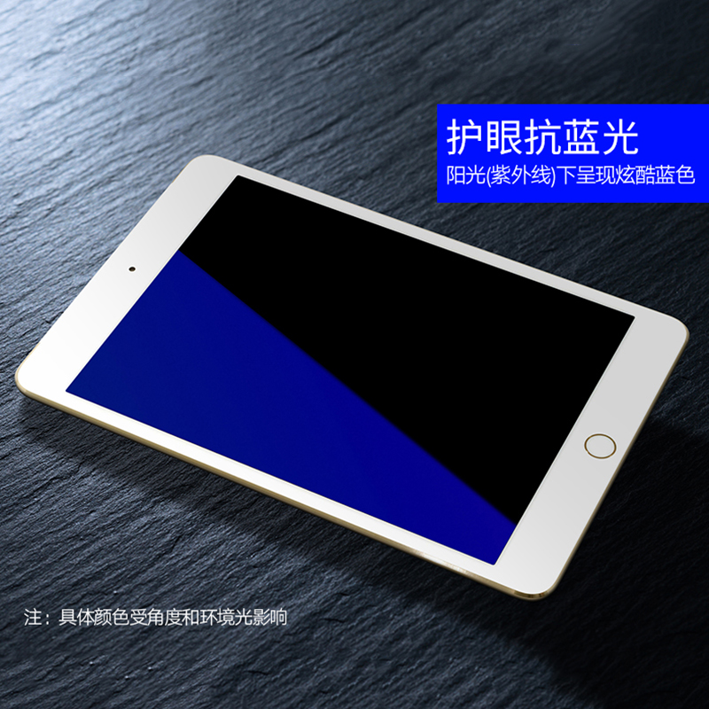 Tempered Glass Screen Protector Anti Blue Light For iPad Air Air2 For iPad  Mini 2 3 4 Anti Blue Ray Toughened Glass Film
