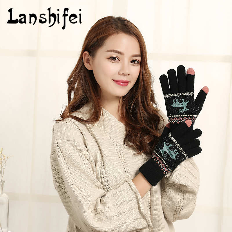 Women's Gloves Precise Twotwinstyle Womens Gloves Pu Leather Black Ruched Long Gloves Accessories Female 2018 Fashion Tide