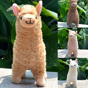 23cm Kawaii Alpaca Plush Toys For Children Llama Stuffed Animals Soft Toys Children Kids Baby Doll Christmas Gifts Decoration
