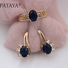 PATAYA New Arrivals Women Party 585 Rose Gold Hollow Jewelry Oval Dark Blue Natural Zircon Earrings Rings Set Exclusive Design(China)