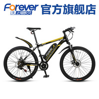 Forever 26 Inch Intelligent Bicycle Mountain Bike 21 Variable Speed 3 Level 7 Rear Dial F1940