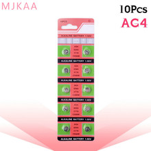 10pcs/pack AG4 377A 377 LR626 SR626SW SR66 LR66 Button Cell Watch Coin Battery