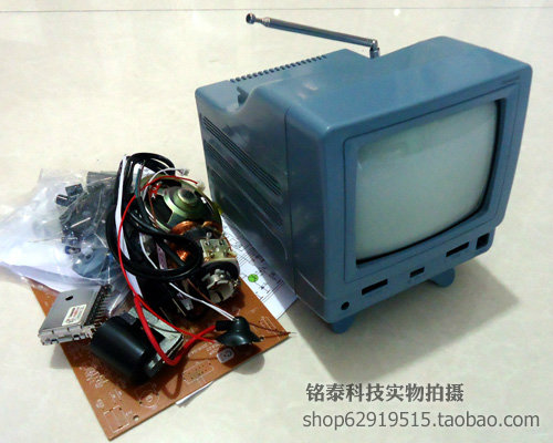 55 Inches Black And White Tv Kit Diy Electronic Parts
