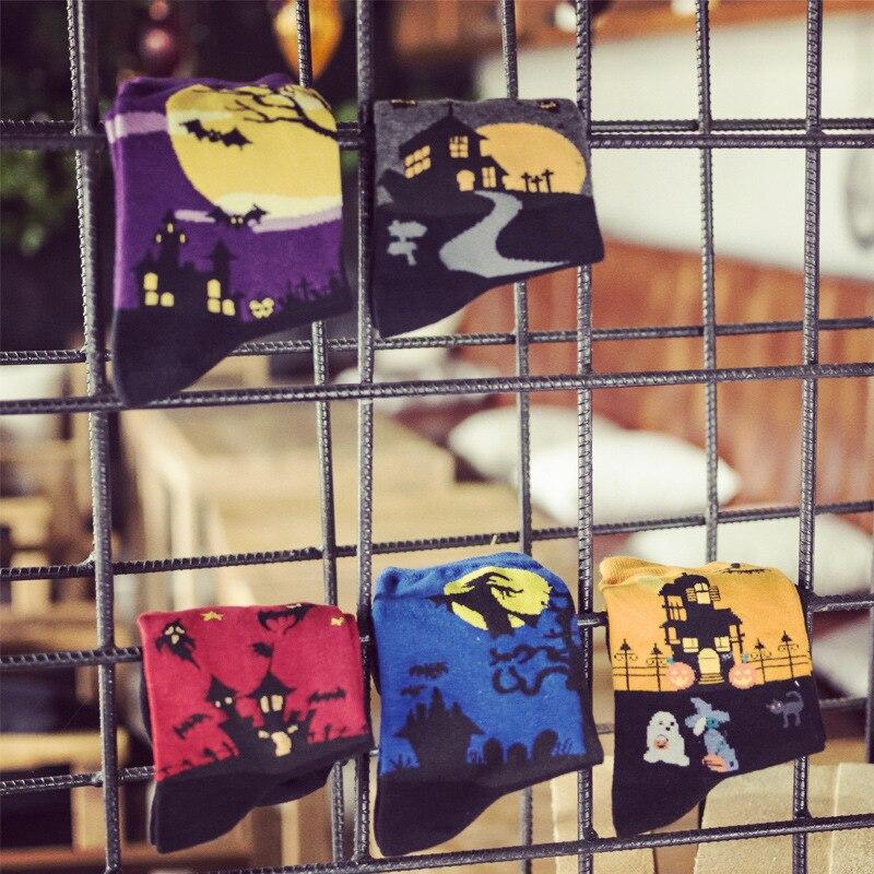 Odd Unisex Men Women Pumpkin Pattern   Socks   Multi-Color Halloween Feastival Funny   Socks