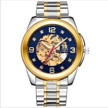 Top homens relógio de negócios de luxo, pulseira de relógio de aço inoxidável à prova d' água, moda de alta qualidade. um modelo para os homens bem sucedidos.
