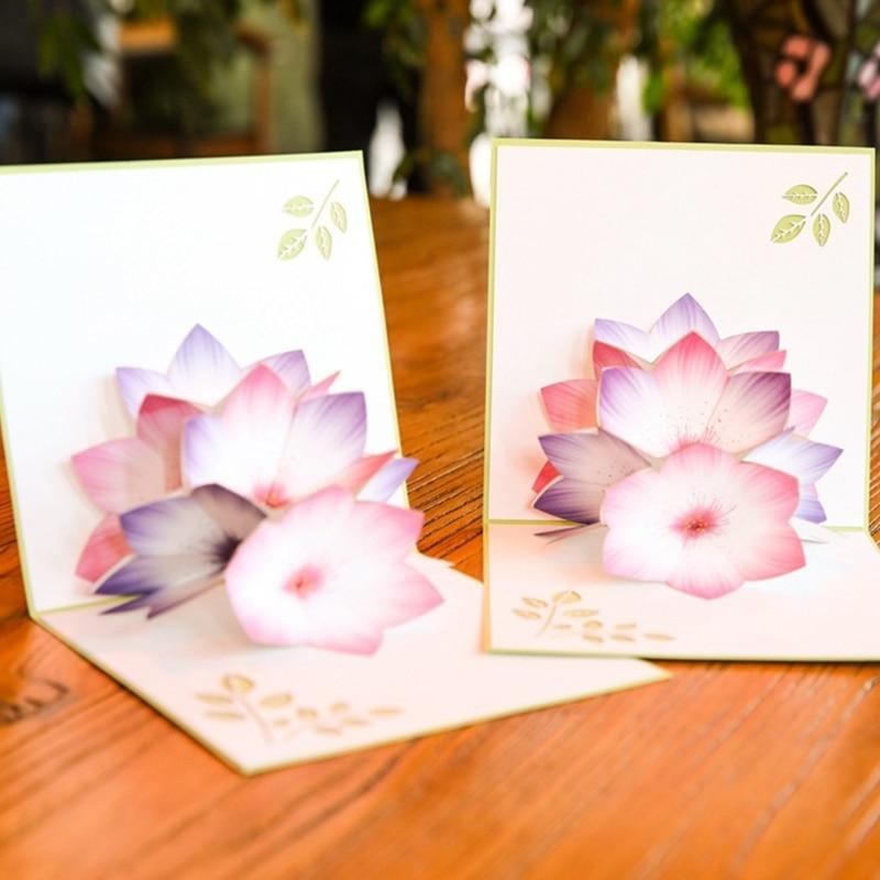 Открытка раскладушка с цветком