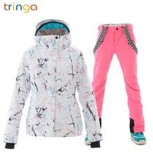 Новинка, высокое качество, женские костюмы для сноубординга, ветрозащитные, водонепроницаемые, теплые, дышащие, зимние лыжные куртки и штаны, лыжные