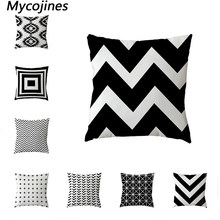 Sofa Cushion Cover Simple Black And White Geometric Polyester Peach Skin Funda Cojin Square Pillowcase Hotel Home Room Decorate(China)